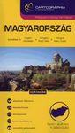 Magyarország 1 : 250 000 - Autóatlasz (új kiadás)