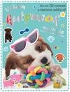 Vidám kutyusok - Matricás foglalkoztatókönyv