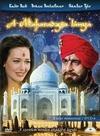A Maharadzsa lánya 1-2. DVD
